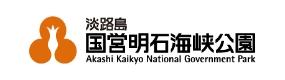 淡路島国営明石海峡公園